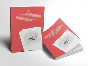 02-Softcover-Book-Mockup